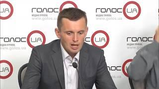 Саммит G7: как скандал между США и Европой отразится на Украине? (пресс-конференция)