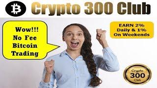 crypto300club - Bitcoin Traders Club - Create Passive Bitcoin Income