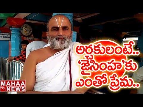 Chilkur Balaji Priest Rangarajan praises...
