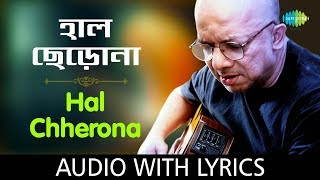 Haal Chherona Bondhu with lyrics | Kabir Suman | Sumaner Gaan Tomake Chai | HD Song