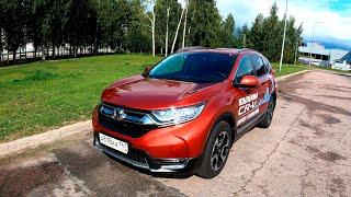 Вот почему Honda CR-V стоит 2,6М рублей (я не знаю)