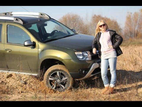 Renault DUSTER 2013 СТАРОЕ И 2015 НОВОЕ поколения в карьере