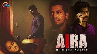 Aira | Malayalam Short Film With English Subtitles | Rojo Prasad | Official