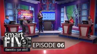 Smart Five - (2020-05-17) | ITN Thumbnail