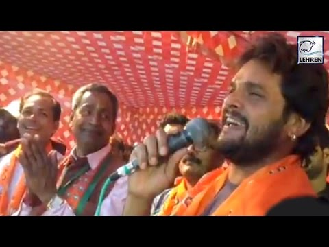 भाजपा के चुनाव प्रचार में खेसारी लाल यादव | Khesari Lal Yadav | Lehren Bhojpuri