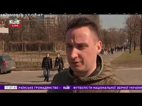 Телеканал Київ: 18.03.19 Столичні телевізійні новини 17.00