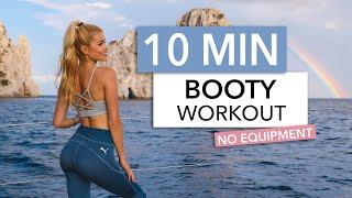10 MIN BOOTY WORKOUT training for a bubble butt NO JUMPS No Equipment I Pamela Reif