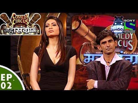 Comedy Circus Mahasangram - Episode 2 - Extra Talwar Special