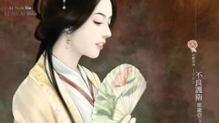 「Nhạc Hoa Hay 8」Nụ Hồng Mong Manh - Diệp Tịnh Văn