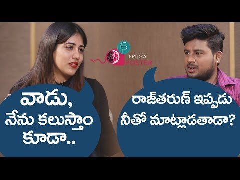 Chandini Chowdary About Raj Tarun | chandini chowdary interview part 1 | friday poster