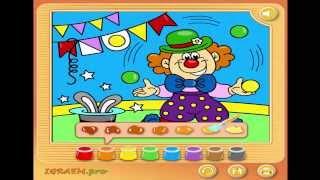 раскраска клоун, игры онлайн для детей circus