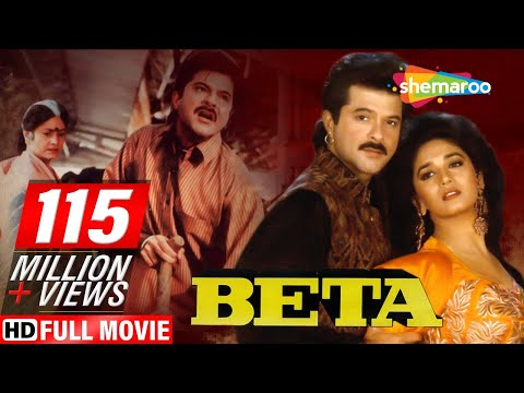 Beta HD  Anil Kapoor  Madhuri Dixit  Aruna Irani  Superthit Hindi Movie With Eng Subtitles