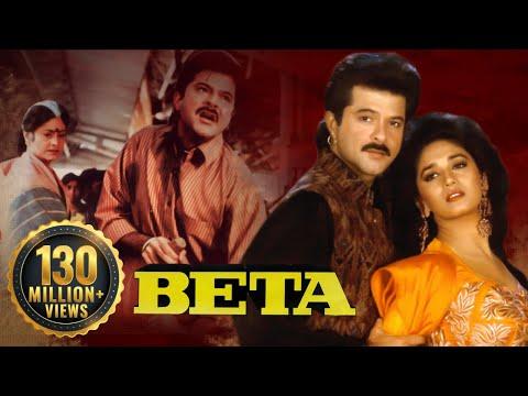 Beta {HD} - Anil Kapoor | Madhuri Dixit | Aruna Irani - Superthit Hindi Movie With Eng Subtitles