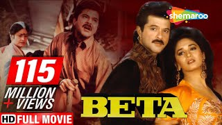 Video Beta {HD} - Anil Kapoor | Madhuri Dixit | Aruna Irani - Superthit Hindi Movie With Eng Subtitles download MP3, 3GP, MP4, WEBM, AVI, FLV September 2018