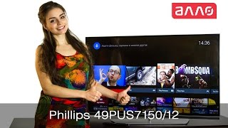 Видео-обзор телевизора Philips 49PUS7150(Купить телевизор Philips 49PUS7150 Вы можете, оформив заказ у нас на сайте ..., 2015-10-06T06:50:37.000Z)