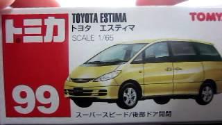 廃番トミカ トヨタ エスティマ 開封