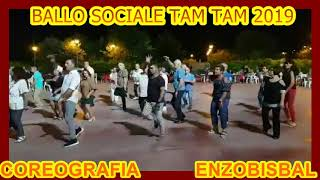 BALLO DI GRUPPO 2019 -SOCIALE ARISA TAM TAM COREO ENZOBISBAL