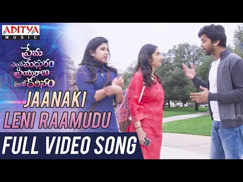 Jaanaki Leni Raamudu Full Video Song |...
