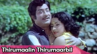 Thirumaalin Thirumaarbil - Sivaji Ganesan, K.R.Vijaya - Thrishoolam - Tamil Romantic Duet Song