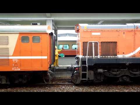 機鐵 | [組圖+影片] 的最新詳盡資料** (必看!!) - www.go2tutor.com