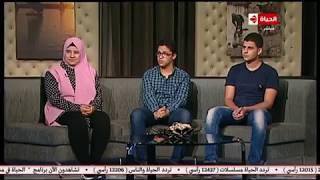 الحياة في مصر مع كمال ماضي | لقاء خاص مع أوائل الثانوية العامة 12-7-2018