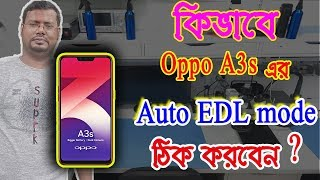 Oppo A3s Edl Mode Point