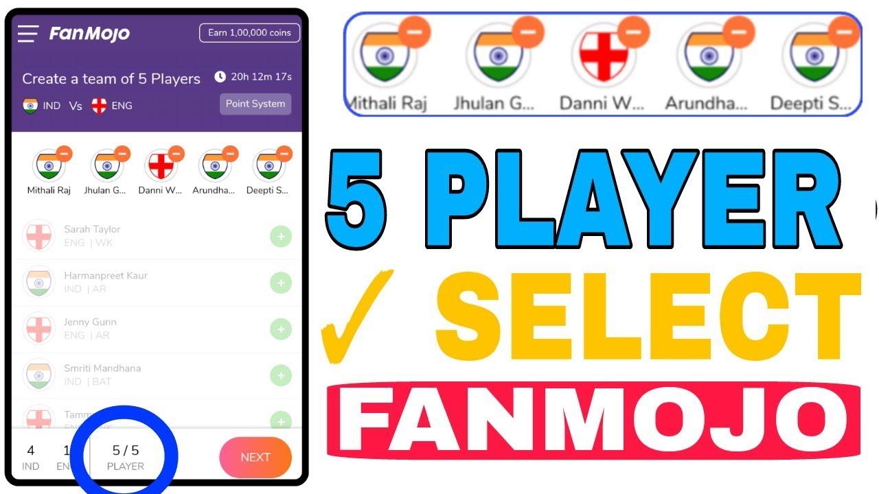Download 5 Player कि Teem बनाओ New app Fan mojo #2240   ENAMT