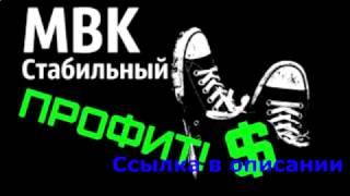Лавров УСНУЛ! Президент Путин фонды, стартапы РФ. Заработок в интернете. Инвестиции Новый транспорт.