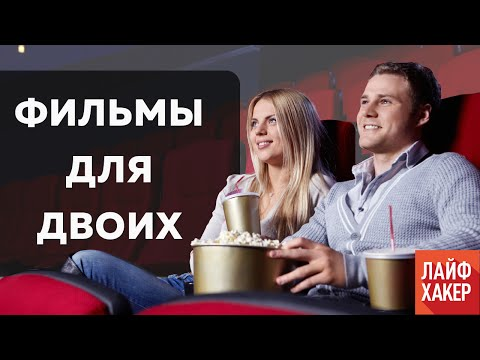 Смотреть фильмы онлайн - Arm-Tube