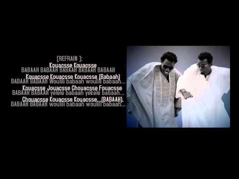"""Featurist - BABAAH """"danse du grand père"""" (Lyric Video)"""