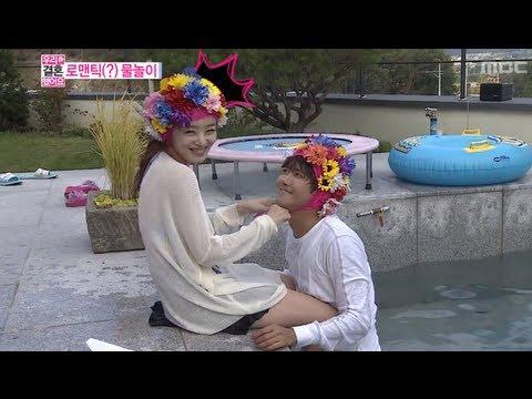 We Got Married, Kwang-hee, Sun-hwa(7) #05, 광희-한선화(7) 20121027
