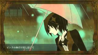Download [English Subbed]【VY2】 Rain Under the Umbrella【Manbou Dead Behind the House P】 MP3 song and Music Video