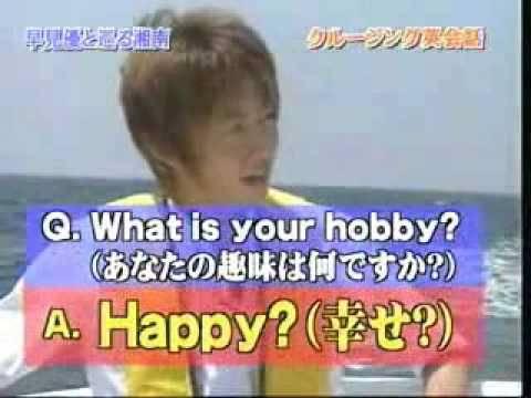 ArAshi- Ohno &  Aiba speaks english