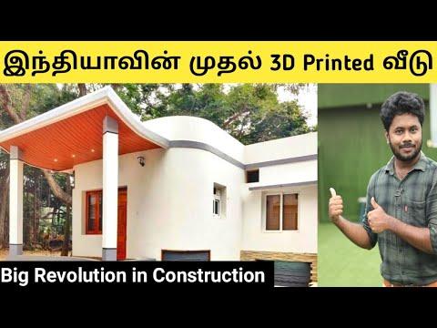 AMAZING!! India's First 3D Printed House || IIT Madras-TVASTA || Chennai Vlogger Deepan
