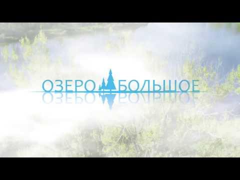 СМУ 306 ЮГ Строительная генподрядная организация