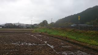 JR東日本 SL銀河 Dream Line
