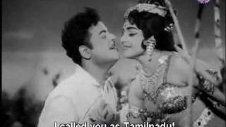 Rajshree & Gemini Ganesan in Madhuraiyil Parand - Poova Thalaiya