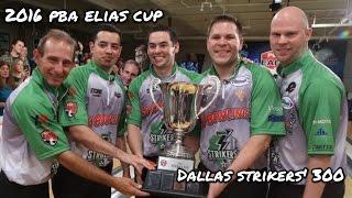 Dallas strikers' 300