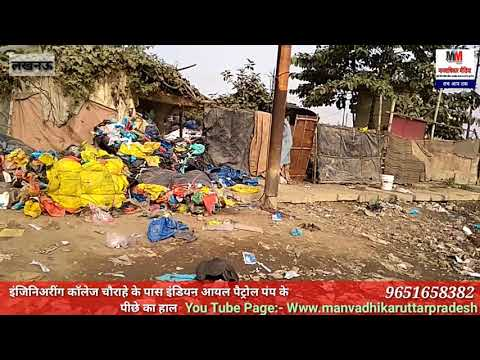 Aliganj Lucknow to Behind Indian Oil Petrol Pump near Engineering College Crossroads Report- Prashan