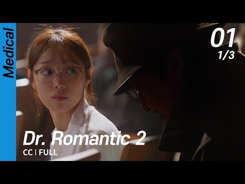[CC/FULL] Dr. Romantic 2 EP01 (1/3) | 낭만닥터김사부2