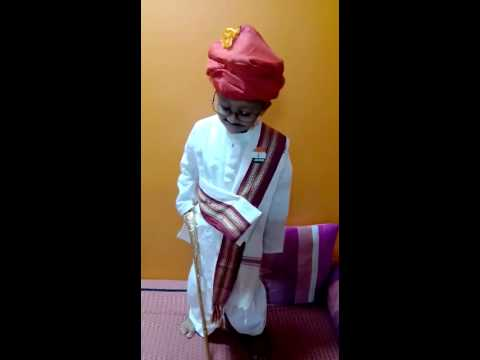Swarajya maza janma siddha haq ahe by swami