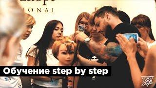 Мужские стрижки. Обучение шаг за шагом / learning step by step
