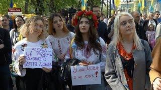 Акция в поддержку украинского языка под Верховной Радой. Прямое включение