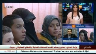أحمد ميزاب ... الارهابي ب _ اسحاق قام بخطوة ايجابية بتسليم نفسه للسلطات الأمنية