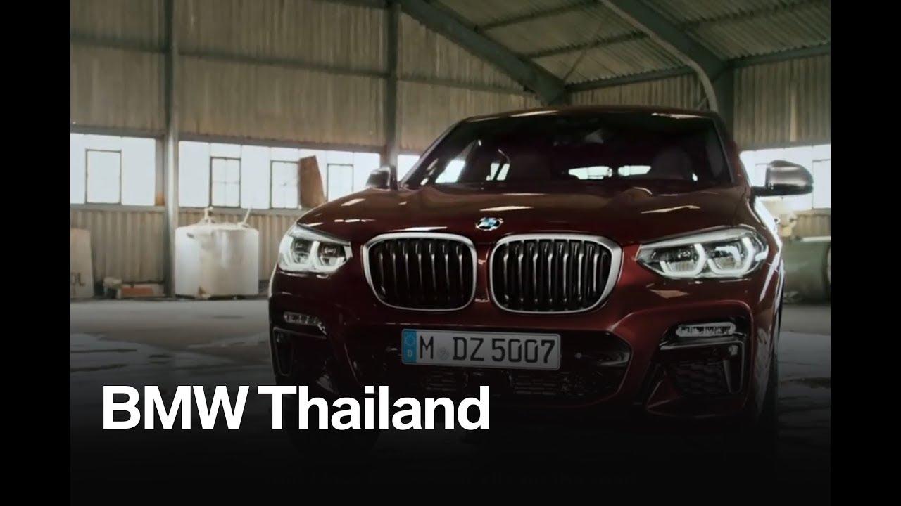 เจาะลึกดีไซน์และสมรรถนะของ The ALL-NEW BMW X4 ในทุกอย่างที่คุณอยากรู้!!