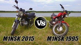 мотоцикл МИНСК Д4 125 против МИНСК ЛИДЕР 125. Что лучше ?? Сравнение !