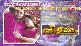 Thilakkam | Poovidarum Thalam | K.J.Yesudas