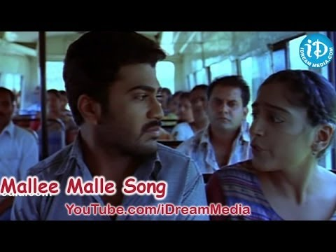 Mallee Malle Song - Andari Bandhuvaya...