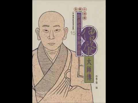 Bảo Tạng Luận - Tăng Triệu - Dịch Thích Duy Lực