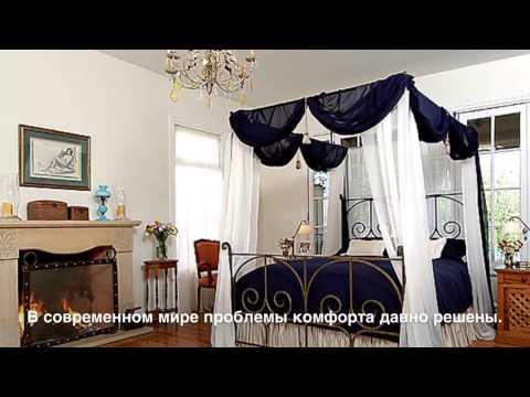 Кронштейны для телевизоров: фото и описание, купить в кредит. Кронштейны для телевизоров с доставкой по кишиневу и молдове. Кронштейны для телевизоров в интернет магазине pandashop. Md.